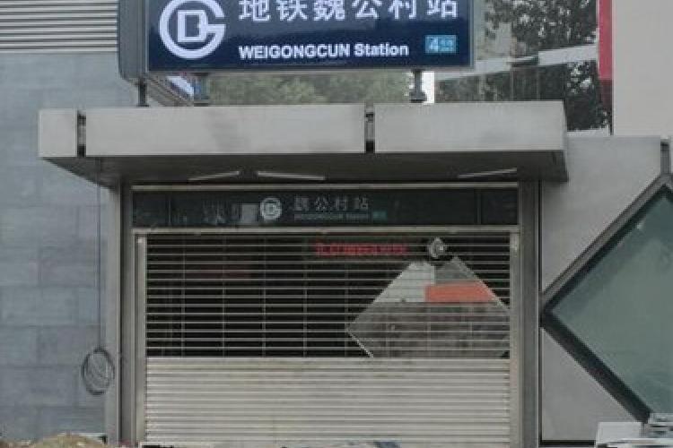 Is Weigongcun  the New Wudaokou?