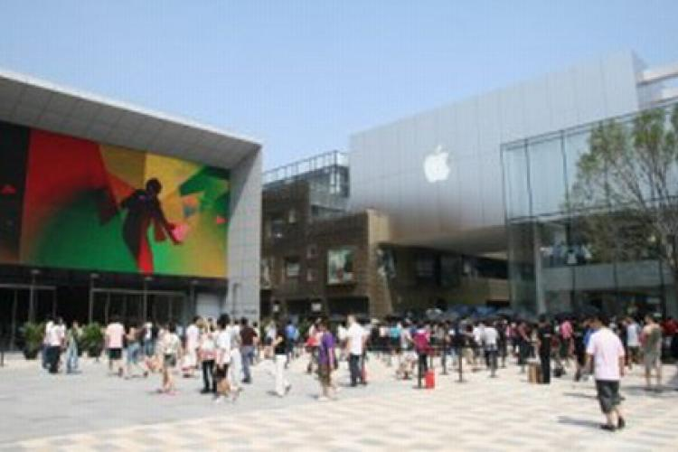 Meet Chinese Filmmakers at the Apple Store