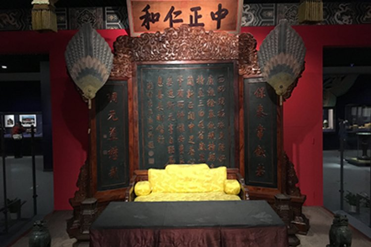 Special Exhibitions at the Capital Museum highlight Beijing's imperial past