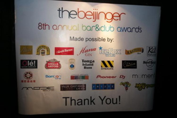 In the Gallery: Reader Bar & Club Award Pics