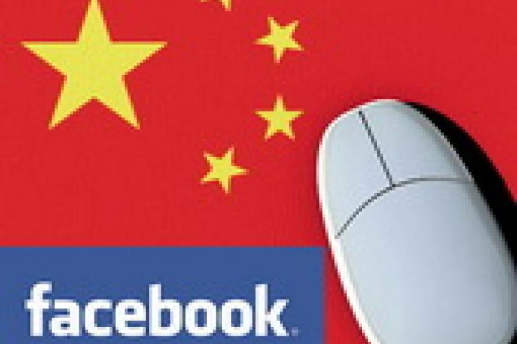 Facebook with Chinese Characteristics? The latest on Facebook and Baidu's Rumored Deal