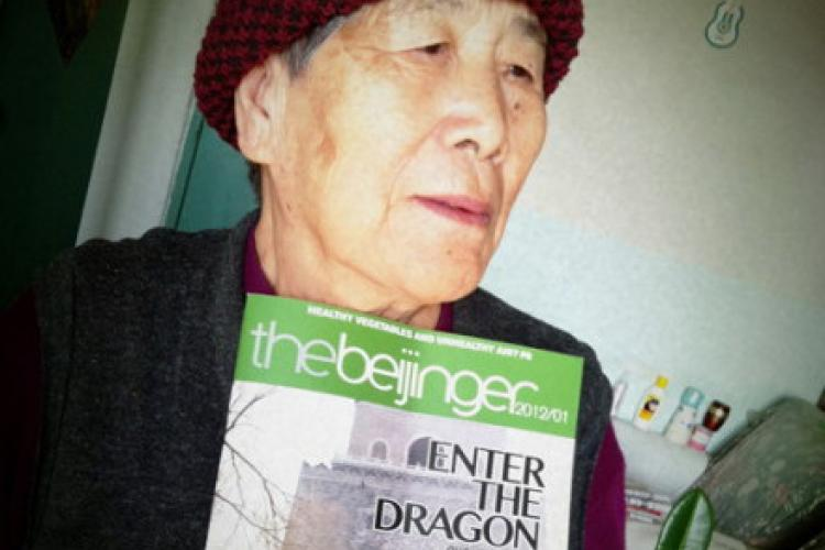 A Match Made On Weibo: The Beijinger Cover Star Comes Forward