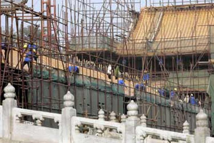 Plans Set for Forbidden City Expansion and Renovation