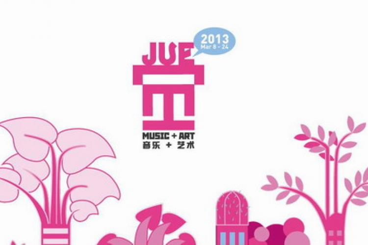 Just the Tickets: Win Free Entry to JUE 2013