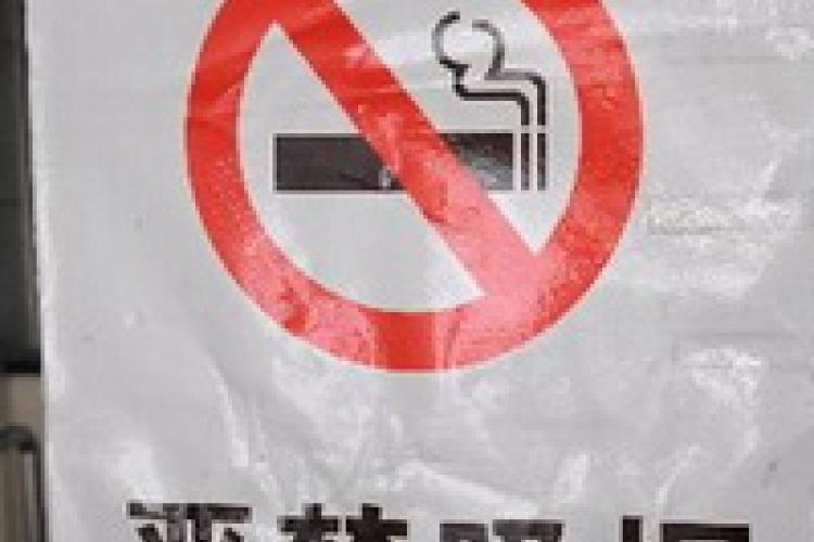 The Smoking Ban: Beijing-Style
