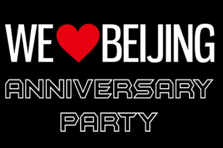 The Beijinger 11th Anniversary Party: The Facts