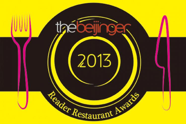 The 2013 Reader Restaurant Awards Are Live: Results To Follow
