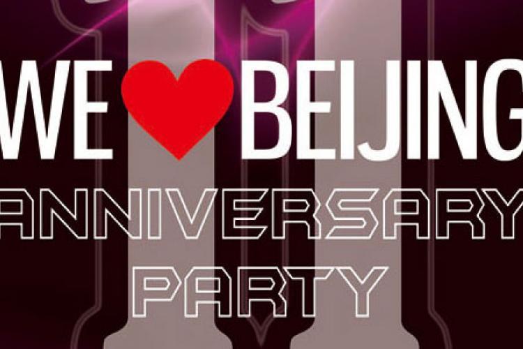 We Heart Beijing: the Beijinger's 11th Anniversary Party