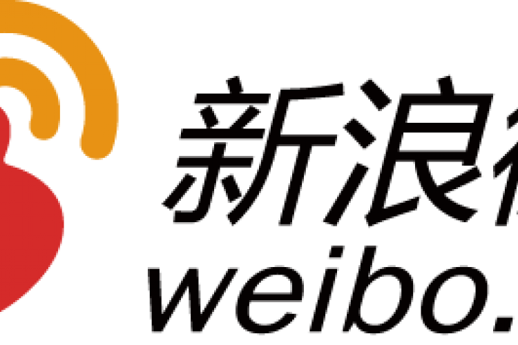 Weibo Wishlist: Who Would You Want To See Sign Up?