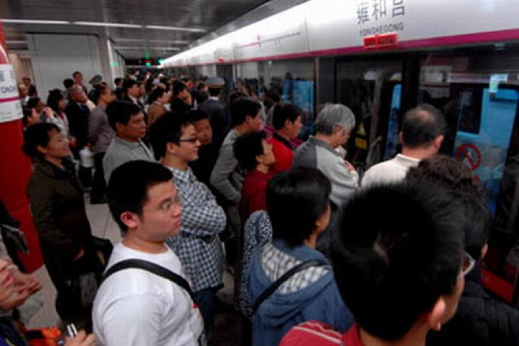 Record Breakers: Beijing Subway the World's Busiest