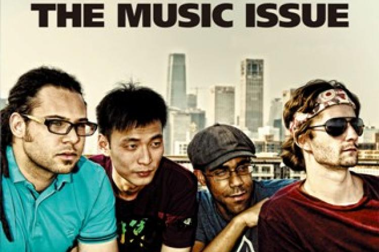 Out Now - the Beijinger - September 2012: The Music Issue