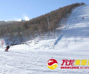 崇礼万龙滑雪场_Wanlong Ski Resort (万龙滑雪场) | the Beijinger