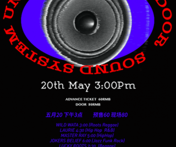 20TH MAY SOUND SYSTEM OUT DOOR PARTY