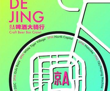 Tour De Jing