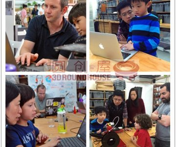 Family 3D Printing Workshop