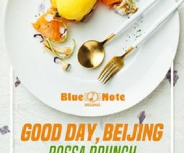 Bossa Brunch at Blue Note Beijing