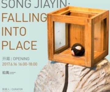 Falling into Place: The Art of Song Jiayin