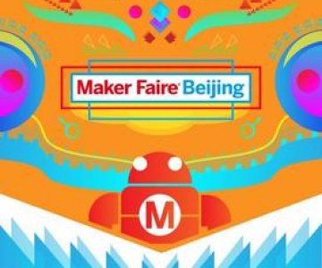 Maker Faire Beijing