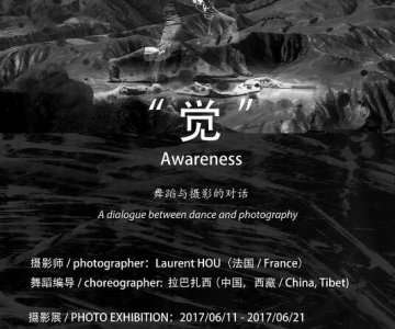 Awareness: A Dialogue Between Dance and Photography