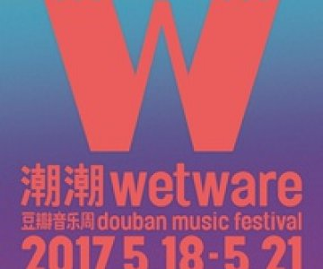 Wetware Douban Music Festival