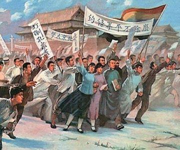 Historical walking tour beijing