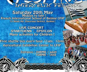 Fest-Noz Interceltic Festival Saturday 20 May French Scchool Come and join us !