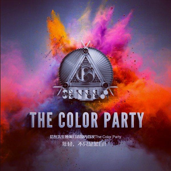 The Color Paty @Club SIR.TEEN