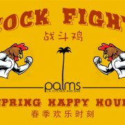 Palms presents COCK FIGHT Happy Hour Monday to Friday