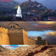 come to celebrates and will know more about pingyao, wutai mountain, and others