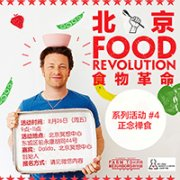 Beijing Food Revolution Series 4 - Sign up for mindful eating practice at BMC!