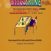 DISCO'WINE, The only party that makes you feel good. Back to the Disco and French Touch