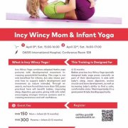 Incy Wincy Mum and Infant Yoga