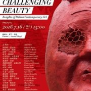 Parkview Green Museum Presents: Challenging Beauty