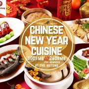 Chinese New Year Cuisine at The Hutong