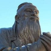 Yale Center Talk: Can Confucianism Save the World?