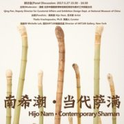 Hijo Nam: Contemporary Shaman Exhibition
