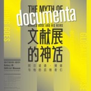 The Myth of Documenta – Arnold Bode and His Heirs