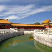 The Ming and the Manchus:  A Walk and Discussion at the Forbidden City