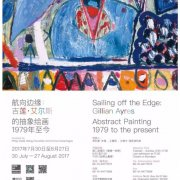 Abstract Painting by Gillian Ayres 1979 to Present