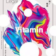 Legal Vitamin: Beijing's First Noise, Shoegaze and Psychedelic Rock Festival