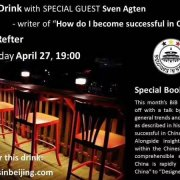 Book Talk: How Do I Become Successful in China?