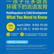 Multilingualism in Child Development: What You Need to Know