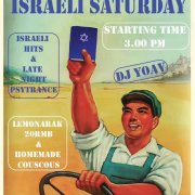 Israeli Saturday at MoxiMoxi