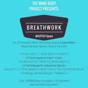 The Mindbody Project Presents Breathwork
