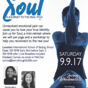 Soul: A Journey to the Real You