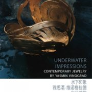 Underwater Impressions: Contemporary Jewelry by Yasmin Vinograd