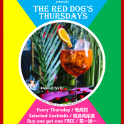 Red Dog's Thursdays