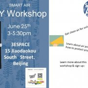 Build your own DIY air purifier and learn more about air pollution on summer time!
