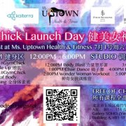 Ms. UPTOWN's Gym Chick Fitness Program Launch Event