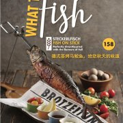 Steckerlfish - make your reservation - daily portions are limited 158 RMB